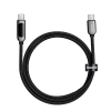 BASEUS Display 100W Fast Charging Data Cable Type-C to Type-C - 1M